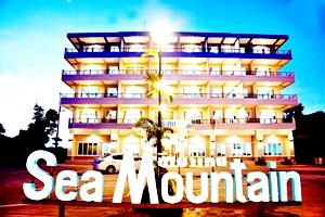 โรงแรมซีเมาเท่น ขนอม นครศรีธรรมราช