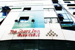 Ten Stars Inn Hotel Pratunam