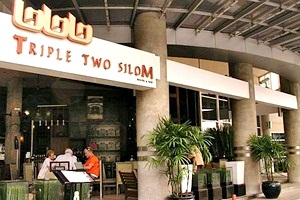 Triple Two Silom Hotel Bangkok