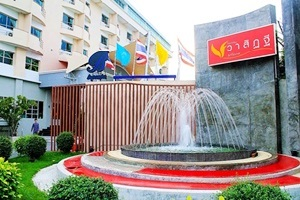โรงแรมวาสิฏฐี ซิตี้ สุพรรณบุรี