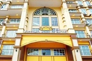 Victoria Nimman Hotel Chiang Mai