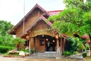 Wangprapa Resort Sa Kaeo