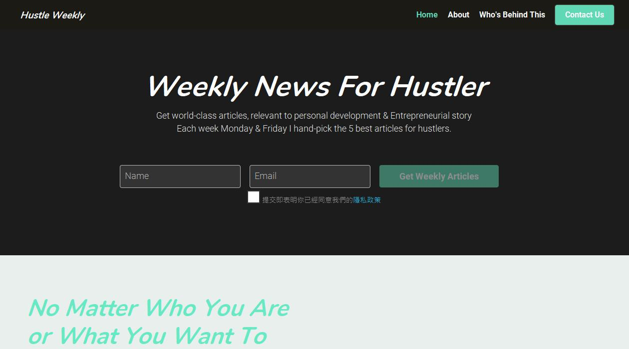 Hustle Weekly newsletter image