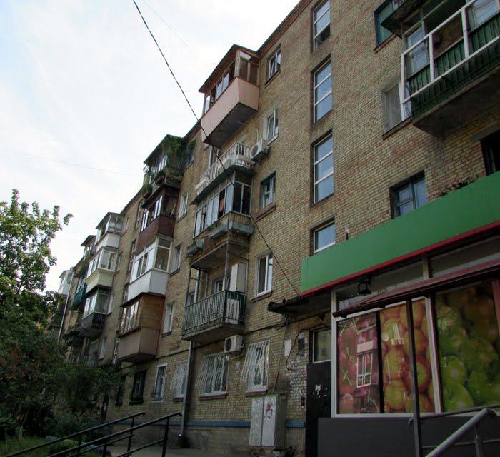 Аренда офиса 50 кв Кустанайская улица поиск помещения под офис Кухмистерова улица