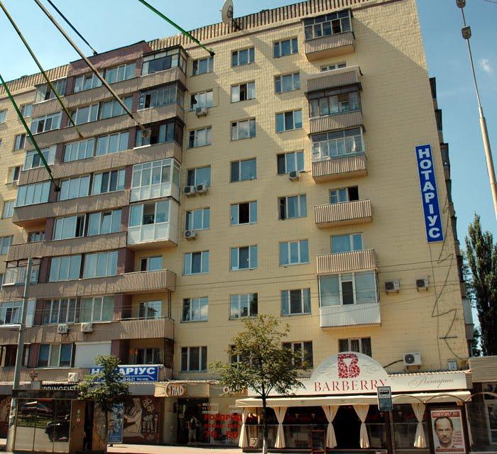 3c9360f207264 бульв. Украинки, 24 — Купить квартиру в Киеве