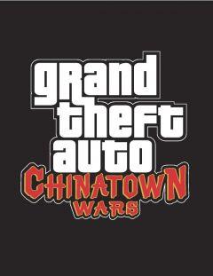 Grand Theft Auto: co nás čeká
