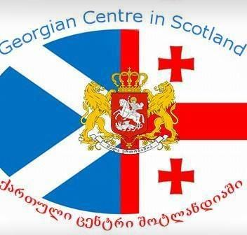 Georgian Centre in Scotland