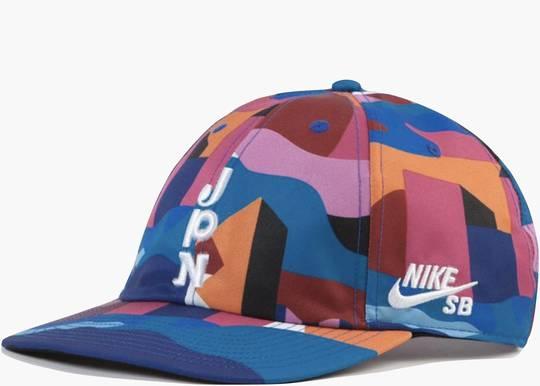 Nike SB x Parra Japan Federation Kit Skate Cap