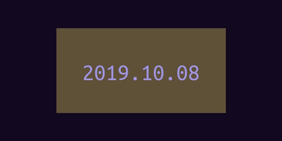 2019.10.08