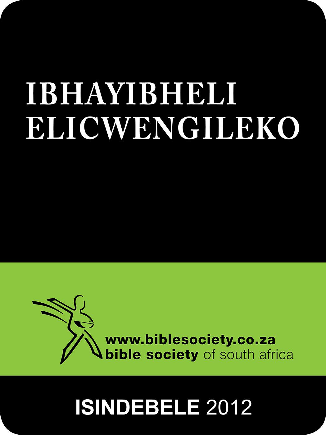 IsiNdebele 2012