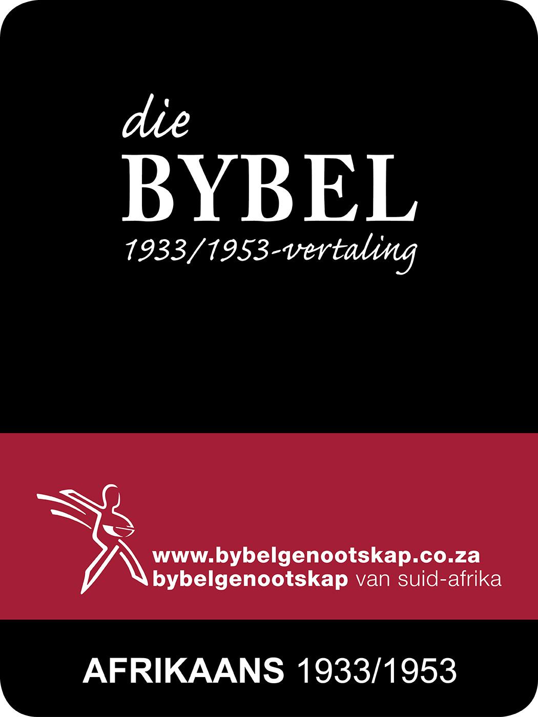 Afrikaans 1933/1953