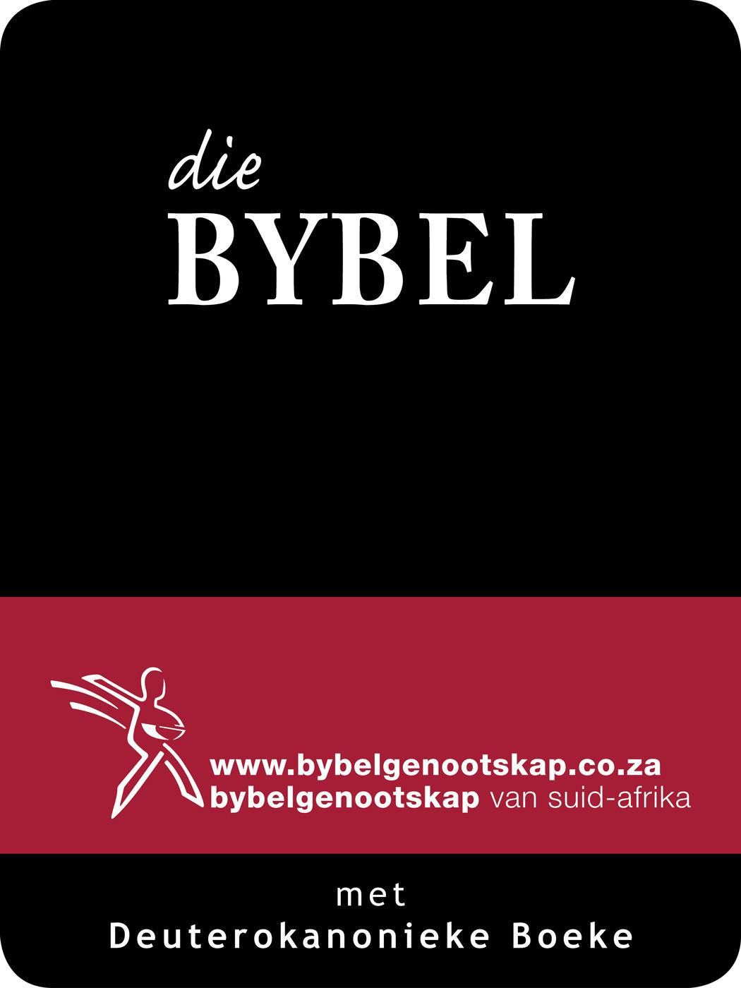 Afrikaans 1933/1953 met Deuterokanonieke boeke