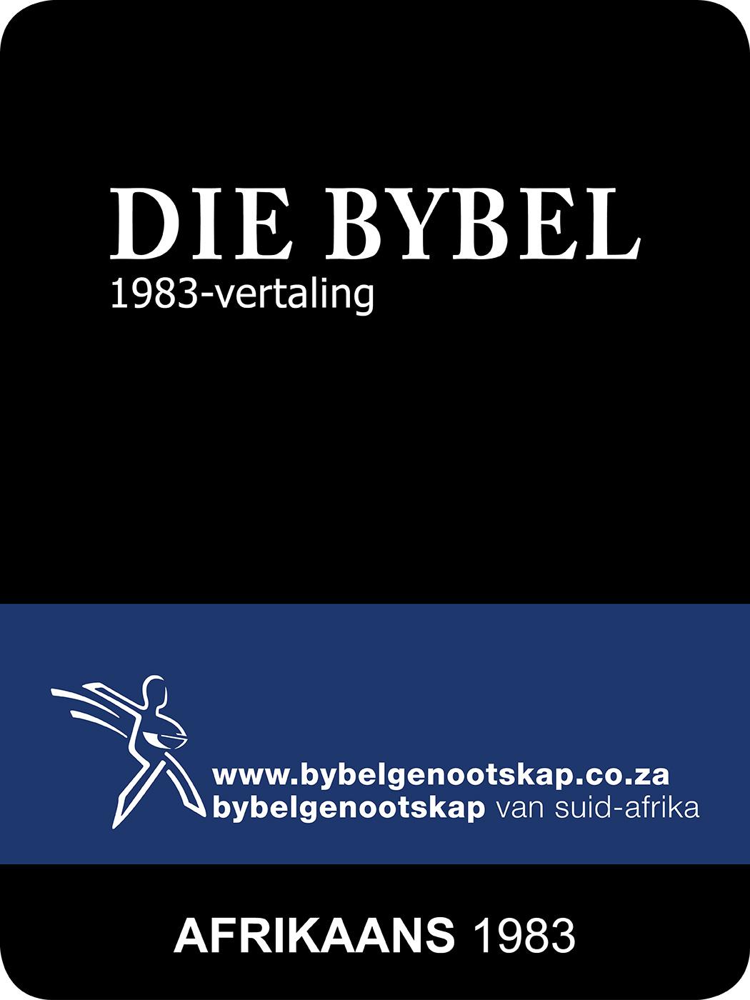 Afrikaans 1983/1992