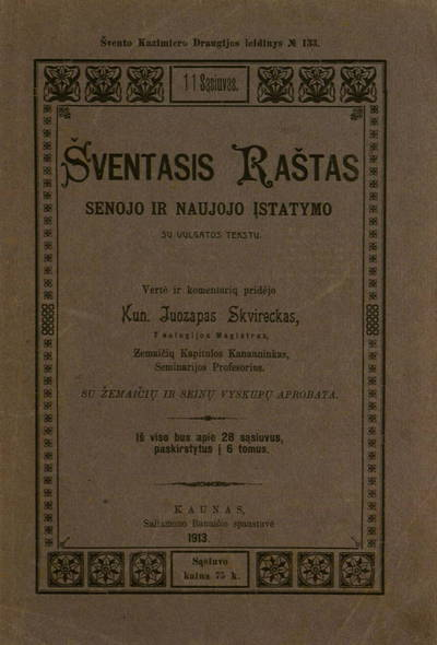 J. Skvirecko vertimas