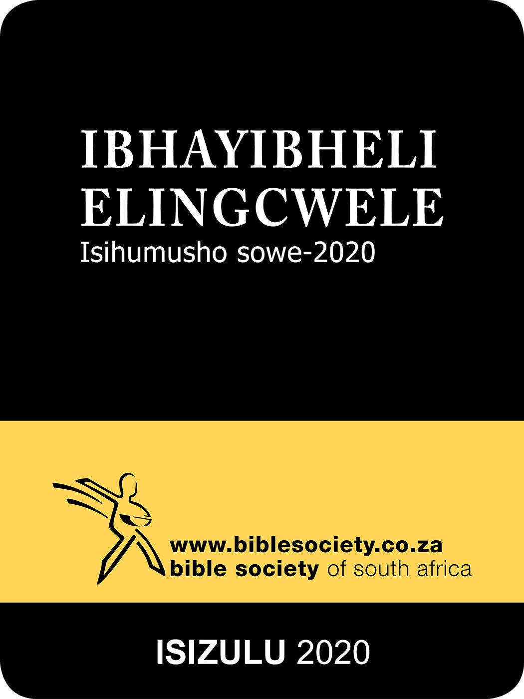 IsiZulu 2020
