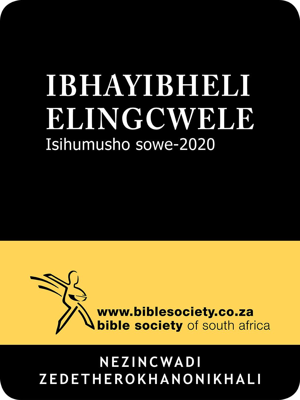 IsiZulu 2020 with Deuterocanon