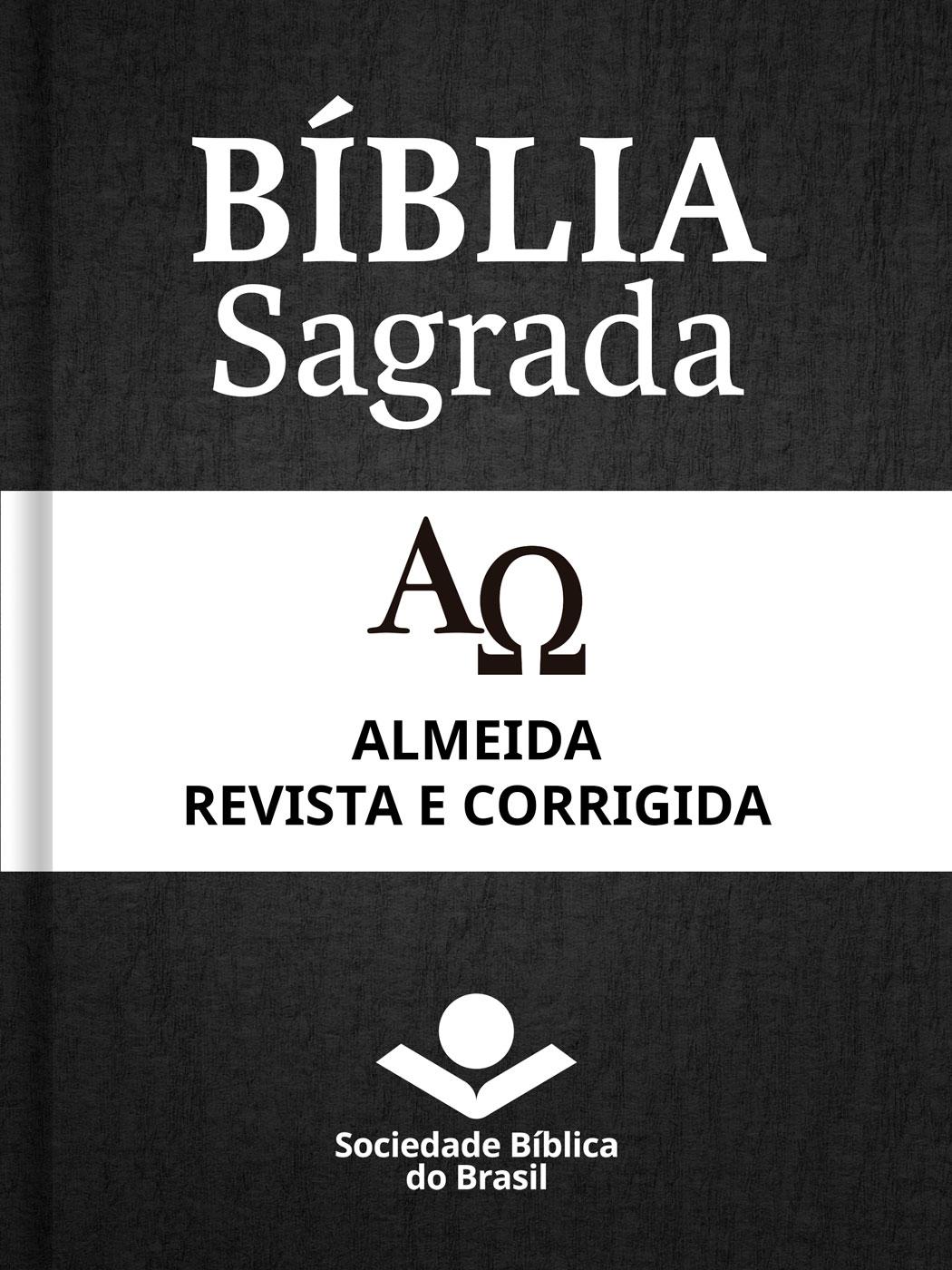 Almeida Revista e Corrigida (1969)