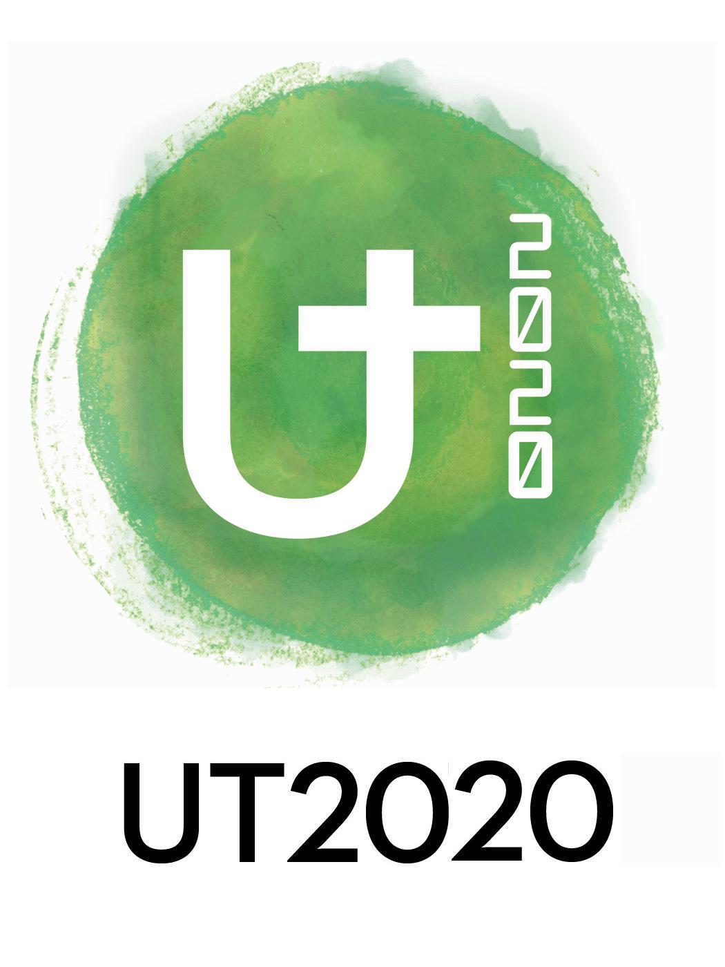 Uusi testamentti 2020