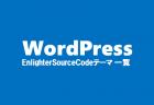 【Visual Studio Code】 日本語の文字化け対処法