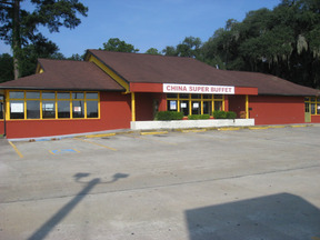 Commercial Listing For Sale: 708 E OGLETHORPE HWY