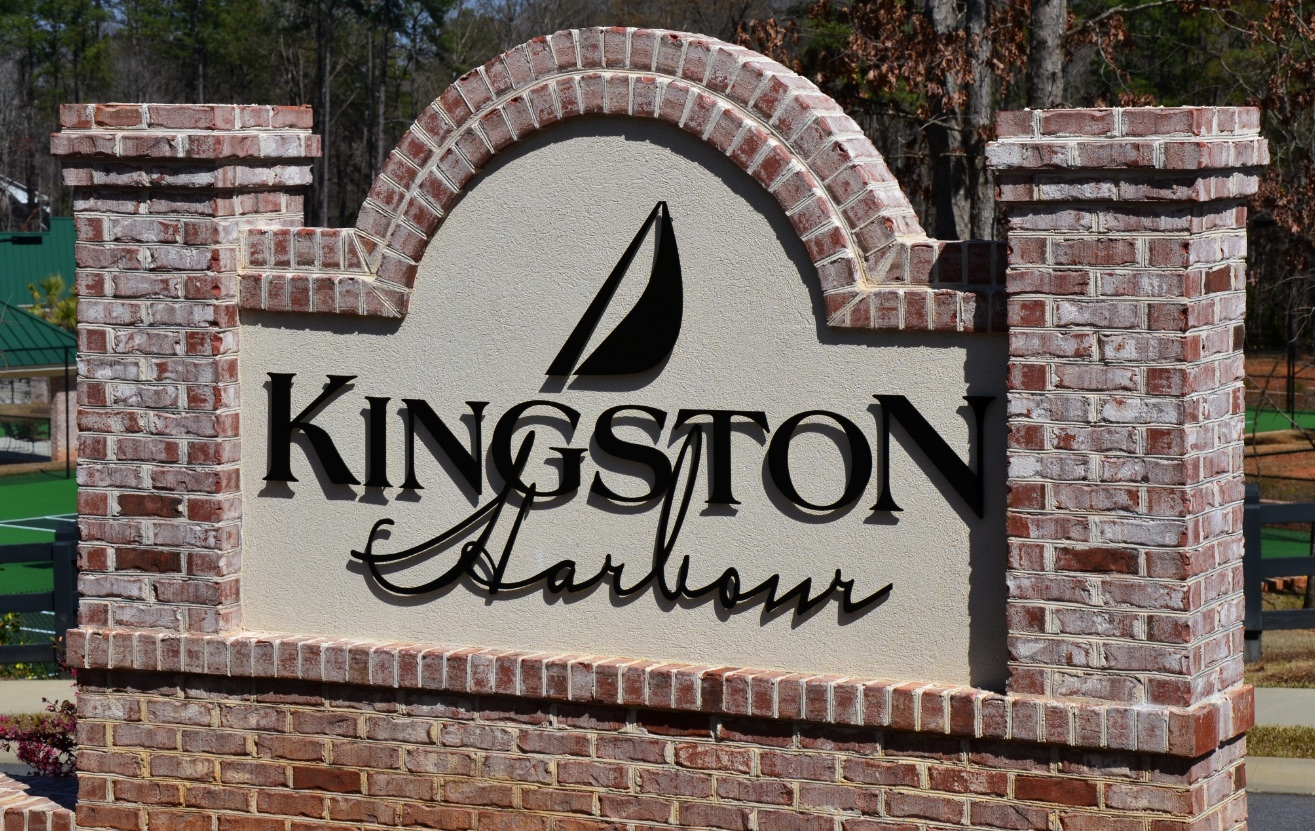 Kingston Harbour Lexington SC - www.NelsonBermas.realtor