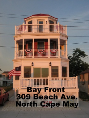 Summer Rental SUMMER RENTAL: 309 Beach Drive
