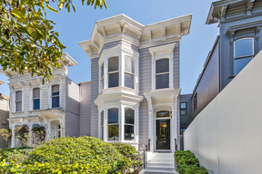 San Francisco CA Single Family Home For Sale: $4,995,000