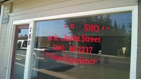 Commercial For Rent: 146-154 E St Charles St