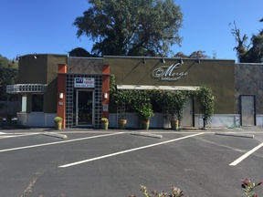 Commercial For Lease: 510 S. 8th Street
