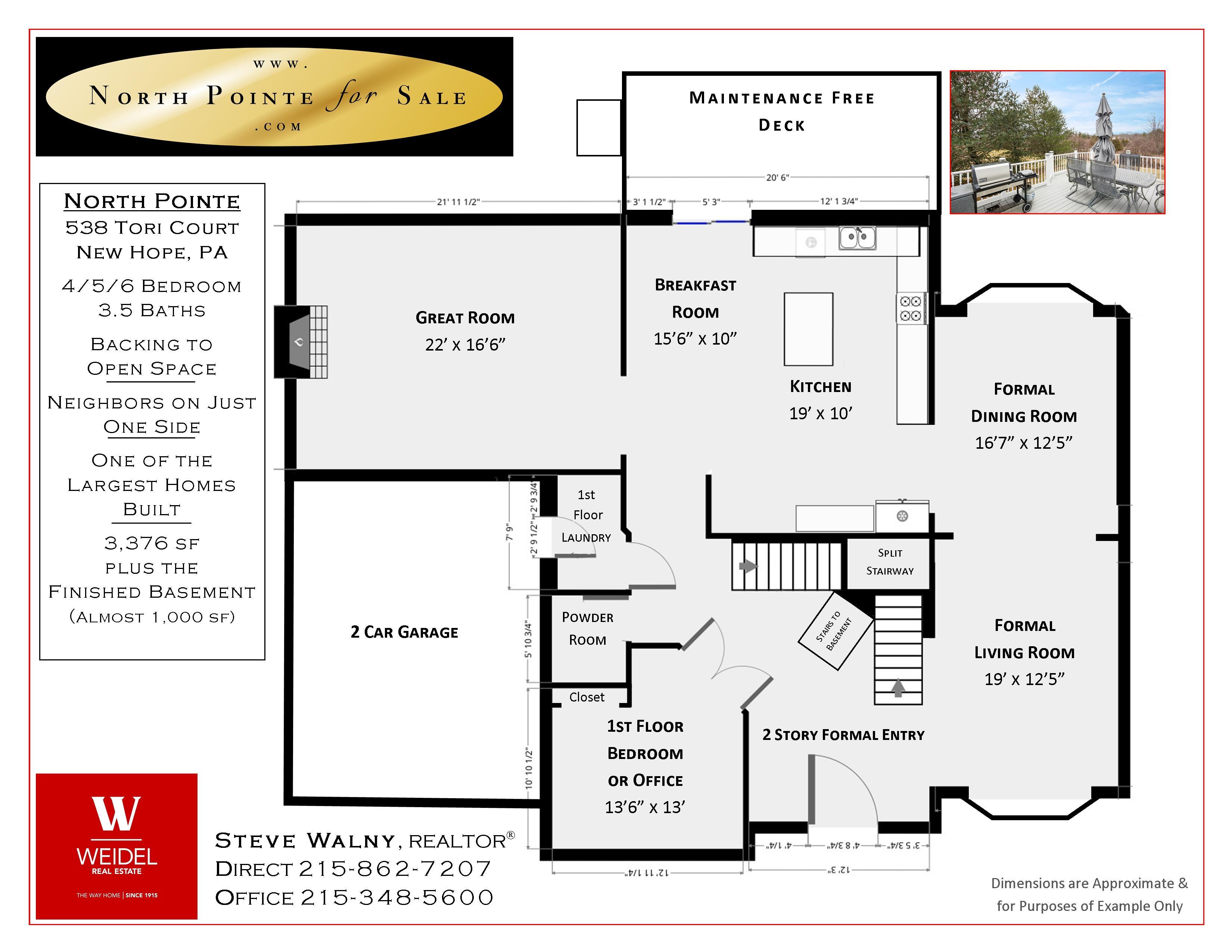 538 Tori Ct New Hope Floor Plan 1