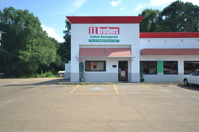 Commercial For Sale: 915 E Main Street
