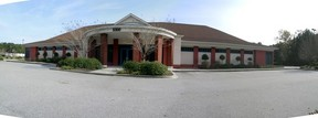 Commercial Listing For Lease: 5300 Archdale Blvd.