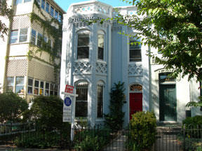 Residential Sold: 23 5th Street SE