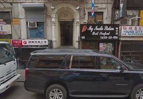 Lease/Rentals Rental: 19 Eldridge Street