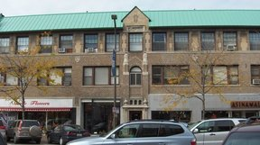Commercial For Lease: 1718 Sherman Ave #208