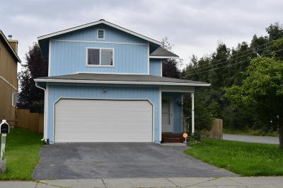 Anchorage Rental For Rent: 571 Saint Lazaria Circle