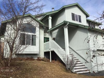 Anchorage Single Family Home For Sale: 5911 Katahdin Drive