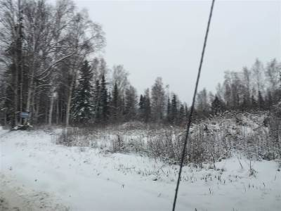 Fairbanks Residential Lots & Land For Sale: Lot 5 Sec 12 Skyridge Drive