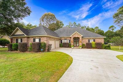 Mobile County Single Family Home For Sale: 3360 W Gatewood Drive