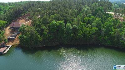 Randolph County Residential Lots & Land For Sale: Tranquility Ln