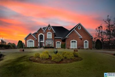 Oxford Single Family Home For Sale: 271 Brandy Highland Dr