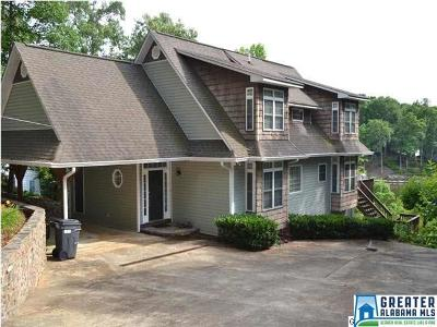 Wedowee Single Family Home For Sale: 360 Muffit Dr
