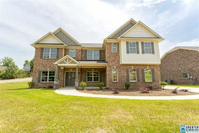 Alabaster Single Family Home For Sale: 1381 N Wynlake Dr