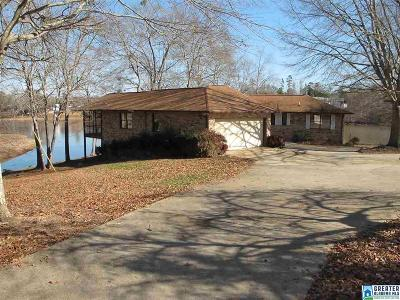 Wedowee Single Family Home For Sale: 211 Esther Cir