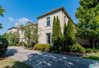Vestavia Hills Single Family Home For Sale: 7400 Ridgecrest Court Rd