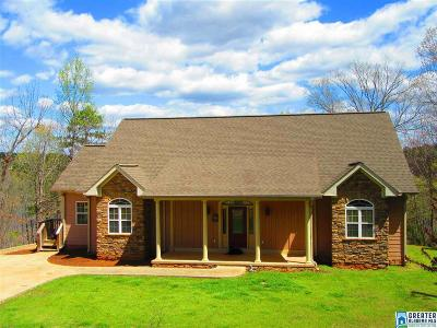 Wedowee Single Family Home For Sale: 1498 Co Rd 2381