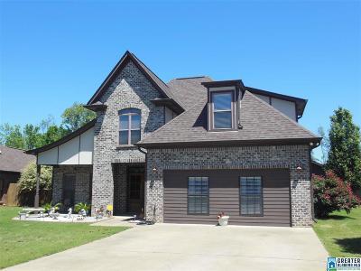 McCalla Single Family Home For Sale: 7516 Arrow Wood Blvd