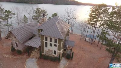 Clay County, Cleburne County, Randolph County Single Family Home For Sale: 159 Primrose Ln