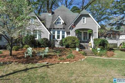 Homewood Single Family Home For Sale: 825 Forrest Dr