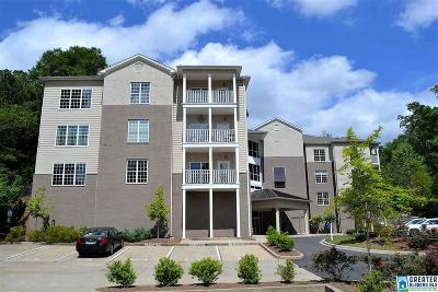 Vestavia Hills AL Condo/Townhouse For Sale: $214,900